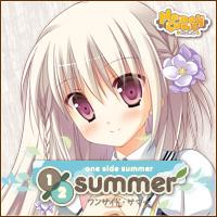 ALcot �n�j�J�� �w1/2 summer�x �������I